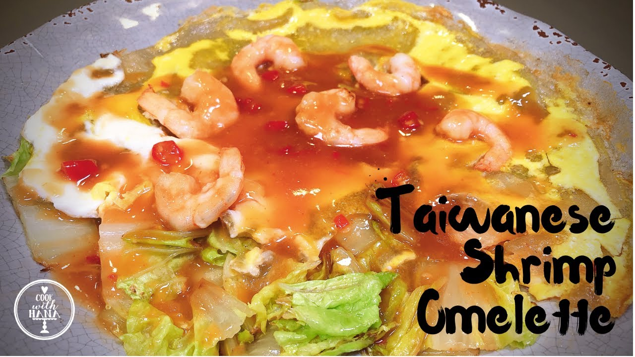 Taiwanese Shrimp Omelet | Simple Cooking Recipe
